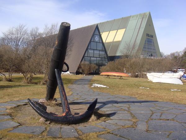 Осло музей полярного корабля Фрам