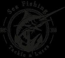 Снасти для морской рыбалки в Норвегии интернет магазин
